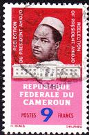 Karemun - Wiederwahl Des Präsidenten Ahidjo (Mi.Nr.: 440) 1965 - Gest Used Obl - Cameroun (1960-...)
