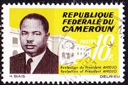 Karemun - Wiederwahl Des Präsidenten Ahidjo (Mi.Nr.: 441) 1965 - Gest Used Obl - Cameroun (1960-...)