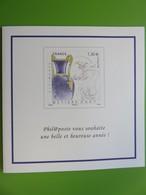 Carte De Voeux à Tirage Limité - Philaposte - Phil@poste 2019 - Le Métier D'art Céramiste à L'honneur - YT N° 5264 - Documents De La Poste