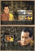 Bhutan 2011 King Jigme Singye Wangchuck SS + MS MNH - Bhoutan