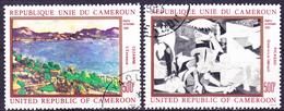 Karemun - 100. Geburtstag Von Pablo Picasso; 75. Todestag Von Paul Cézanne (Mi.Nr.: 963/4) 1981 - Gest Used Obl - Camerun (1960-...)