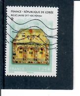 Yt 5065 France Coree Reliquaire - France