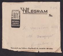 India: Telegram Cover, 1955, Advertisment Buy National Savings Certificates, Telegramme (damaged, See Scan) - 1950-59 Republiek