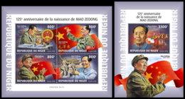 NIGER 2018 **MNH Mao Zedong Mao Tse-Tung M/S+S/S - OFFICIAL ISSUE - DH1901 - Mao Tse-Tung