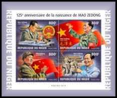 NIGER 2018 **MNH Mao Zedong Mao Tse-Tung M/S - IMPERFORATED - DH1901 - Mao Tse-Tung