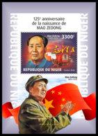 NIGER 2018 **MNH Mao Zedong Mao Tse-Tung S/S - IMPERFORATED - DH1901 - Mao Tse-Tung