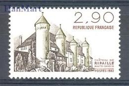 France 1982 Mi 2351 MNH ( ZE1 FRN2351 ) - France