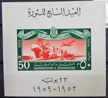 EGYPTE - N° 10 - Neuf SANS  Charnière ** / MNH - BLOC ET FEUILLET - Blocks & Sheetlets