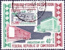 Karemun - PHILATECAM (Mi.Nr.: 663) 1971 - Gest Used Obl - Cameroun (1960-...)