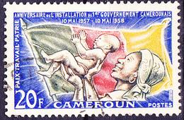 Karemun - Ein Jahr Autonomie (Mi.Nr.: 317) 1958 - Gest Used Obl - Cameroun (1960-...)