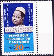 Karemun - Wiederwahl Des Präsidenten Ahidjo (Mi.Nr.: 442) 1965 - Gest Used Obl - Cameroun (1960-...)