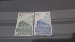 LOT 435773 TIMBRE DE FRANCE NEUF** - Parcel Post