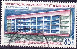 Karemun - Hotel Unabhängigkeit In Yaoundé (Mi.Nr.: 472) 1966 - Gest Used Obl - Cameroun (1960-...)