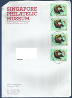 SINGAPORE POSTAL USED AIRMAIL COVER TO PAKISTAN - Singapour (1959-...)