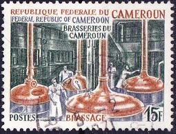 Karemun - Bierbraueren Braukessel (Mi.Nr.: 615) 1970 - Gest Used Obl - Cameroun (1960-...)
