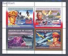 Guinea 2006 Mi 4485-4488 MNH ( LZS5 GURark4485-4488 ) - Guinea (1958-...)