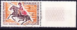 Karemun - Fulbe-Reiter, Nordkamerun (Mi.Nr.: 419) 1964 - Gest Used Obl - Cameroun (1960-...)