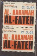 (Free Shipping*) USED STAMP - Palestine