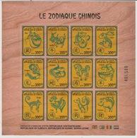 Djibouti Dschibuti 2018 Wooden Holzfurnier Bois Chinese Zodiac Zodiaque Chinois Joint Issue Emission Commune Conjointe - Astrología