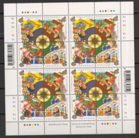 Singapore - 1998 -n°Yv. 888 à 891 - New Year - Feuillet / Sheet - Neuf Luxe ** / MNH / Postfrisch - Singapour (1959-...)