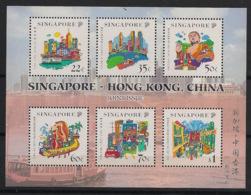 Singapore - 1999 - Bloc Feuillet BF N°Yv. 67 - Hong Kong - Neuf Luxe ** / MNH / Postfrisch - Singapour (1959-...)