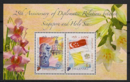Singapore - 2006 - Bloc Feuillet BF N°Yv. 122 - Vatican - Neuf Luxe ** / MNH / Postfrisch - Singapour (1959-...)