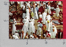 CARTOLINA VG ARABIA SAUDITA - A Carpet Market In Saudi Arabia - 10 X 15 - ANN. 1970 - Arabia Saudita
