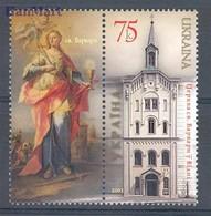 Ukraine 2005 Mi Zf 756 MNH ( ZE4 UKRzf756 ) - Ucrania