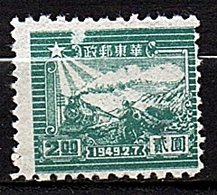 Train And Postal Runner $2 WHITE DTA At Top Frame (no Thin But Printing Error) (243) - Oost-China 1949-50