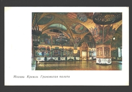 Moscow - The Kremlin - Hall Of Facets - Russie