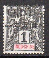 Col11   Chine N° 35 Neuf Sans Gomme   : 5,00 Euros - Neufs