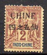 Col11   Chine N° 36 Neuf Sans Gomme   : 5,50 Euros - Neufs
