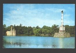 Pushkin - Turkish Baths And Chesmen Column - Rusland