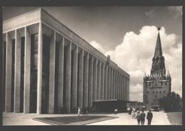 Moscow - Kremlin Palace Of Congresses - Rusland