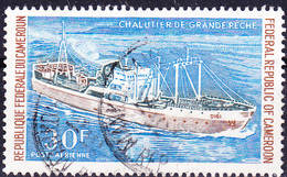 "Karemun - Fischtrawler ""Digi"" (Mi.Nr.: 652) 1971 - Gest Used Obl - Cameroun (1960-...)"