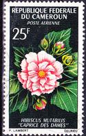 """Karemun - Hibiscus Mutabilis """"Caprice Des Dames"""" (Mi.Nr.: 466) 1966 - Gest Used Obl - Cameroun (1960-...)"""