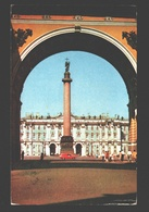 Ленинград / Leningrad - Russie