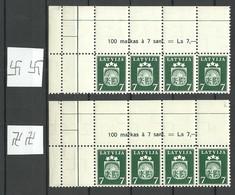 LETTLAND Latvia 1940 Michel 285 Inverted + Normal WM + Bogenrandinschriften MNH - Lettonie