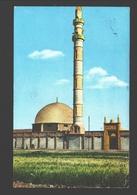 Mosul - Jadir Mosque - 1959 - Iraq