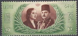 EGITTO - 1951 -  Yvert 280 Con Gomma Integra Ma Con Segno Di Punzonatura/graffio Nella Parte Superiore, Come Visibile - Egypt