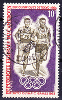 Kamerun - Olympiade Tokio Läufer (Mi.Nr.: 411) 1964 - Gest Used Obl - Cameroun (1960-...)