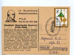 284608 POLAND USSR 1982 Year PILA Exhibition Wawrzyniec - Stamped Stationery