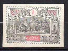 Col11  Obock N° 47 Neuf Sans Gomme  : 3,00 Euros - Unused Stamps