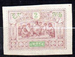 Col11  Obock N° 48 Neuf Sans Gomme  : 3,00 Euros - Unused Stamps