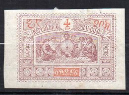 Col11  Obock N° 49 Neuf X MH  : 3,00 Euros - Unused Stamps