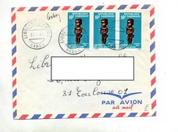 Lettre Cachet Libreville Sur Ancetre Fang - Gabon (1960-...)