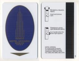 RUSSIA Moscow HOTEL UKRAINA Keycard Key Card - Hotel Keycards