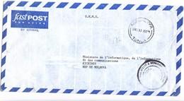 1993 , Tonga  To Moldova , Used Cover - Tonga (1970-...)