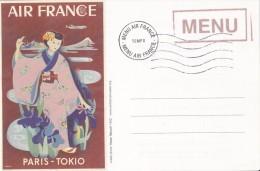 Menu Air France 1977 - Paris Tokio - Illustration Yasse Tabuchi 1952 - - Menus