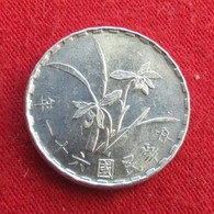 Taiwan 1 Chiao 1972 / 61 Y# 545 Lt 215  China Formosa Chine - Taiwan